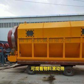 煤场筛煤用的机器滚筒振动筛湿煤煤泥分选机器