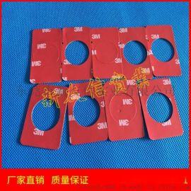 供应双面胶模切成型 3M双面胶 汽车泡棉胶
