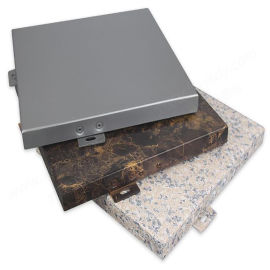 厂家直供郑州仿石材铝单板质量有保障