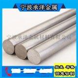 杭州 宁波 温州 4Cr13不锈钢棒 模具钢 铁棒