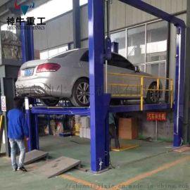 非标定做汽车龙门举升机双柱四柱汽车维修店举升机