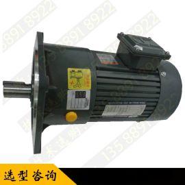 格沃GHWS50-50-3700电磁刹车减速电机