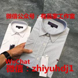 TOMMY湯米男裝原單襯衫代工廠貨源一件代發