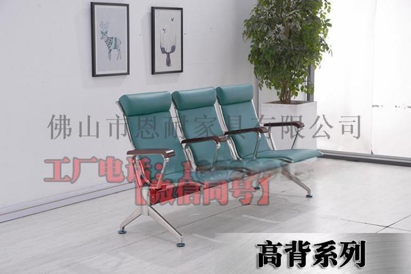 高背不锈钢排椅,机场车站公共座椅供应
