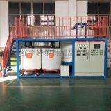 全自动聚羧酸常温母液合成设备、聚羧酸减水剂生产设备