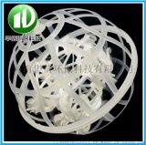 悬浮球填料污水处理环保生物挂膜组合球形聚丙烯填料