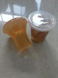 金超加工定制冰淇淋杯式全自动灌装封口机