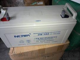 阳光诺华蓄电池12V24AH 6FM-24光伏专用