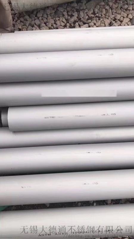 30408不锈钢管GB/T14976-2012