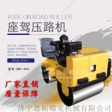 厂家直销回填压土机 驾驶型2吨压路机