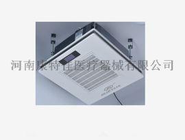 医用循环风紫外线空气消毒器