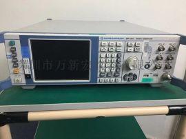 R&S SMF100維修 信號發生器維修