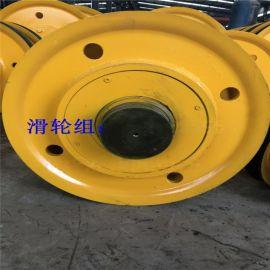 32T无筋轧制滑轮组 吊钩行车导向轮 厂家按图定做