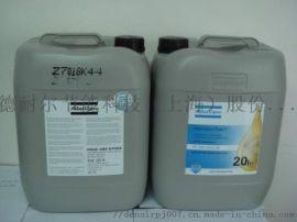 阿特拉斯润滑油型号 20L空压机专用油冷却液厂家
