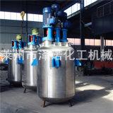 防爆多功能搅拌反应釜,不饱和树脂反应设备