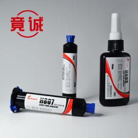 强力胶 胶粘剂厂家 强力胶水 竟诚H807 UV胶