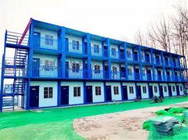 北京出租出售集装箱房,办公室集装箱,活动房出租