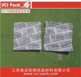 防锈粉 气相防锈粉 VCI防锈粉