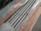 不鏽鋼鍋爐管熱交換器無縫鋼管
