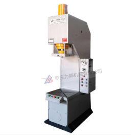 定制力邦单柱液压机 单臂液压机 轴承压装机