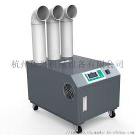 厂房喷雾加湿自动超声波加湿器