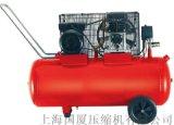 国厦30公斤空气压缩机【小型类】
