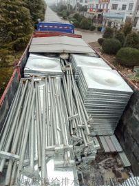 地埋抗浮式箱泵一体化选用什么样的板材?