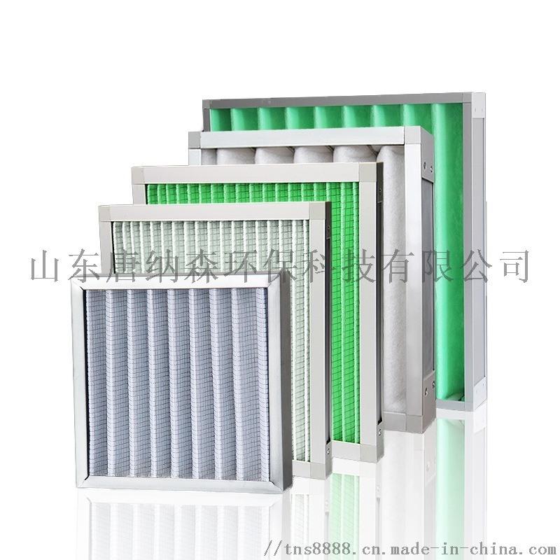 空调用G4板式初效过滤器