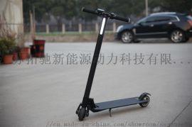 铝合金可折叠电动滑板车