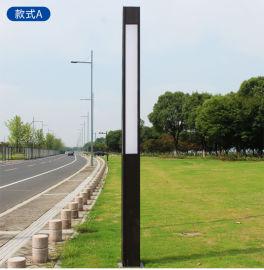 德陽庭院燈生產廠家達州庭院燈四川鋁型材庭院燈
