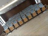 阶梯教室课桌椅生产厂家