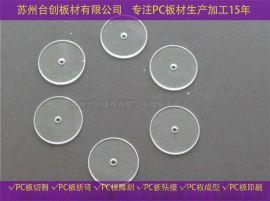 蘇州10mm透明耐力板加工採光罩