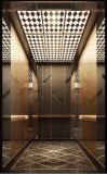 潮州電梯裝潢設計、潮州電梯裝修工程