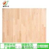 白蠟木指接實木板傢俱裝修木板材白蠟木廠家生產