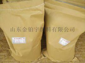 金铂宇颜料可定做低浓度联苯胺黄60%含量