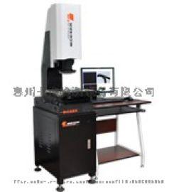 全自动三轴影像测量仪,三次元测量仪