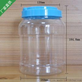 厂家直供2.5L圆形食品瓶,pet塑料罐,透明塑料瓶