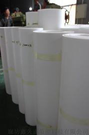 聚四氟乙烯板报价一平米多重 铁氟龙板PTFE塑料板