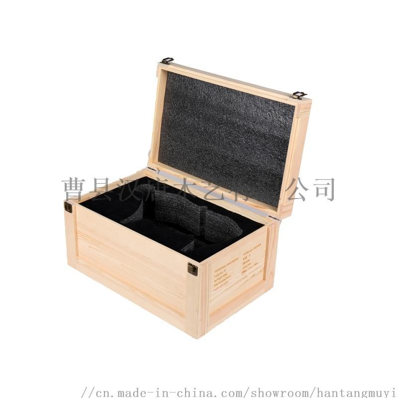 松木實木禮盒瓷器包裝盒字畫包裝盒收藏品包裝禮盒定製