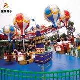 游乐园大型游艺项目桑巴气球设备参数商丘童星
