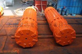 流量大的深井潜水泵_1000m3_2000m3