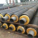 武汉预制钢套钢保温管,直埋蒸汽保温管