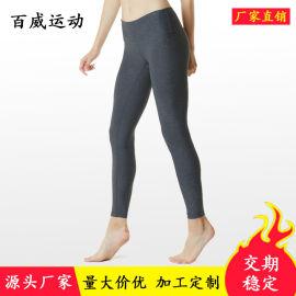 新款瑜伽裤高腰提臀蜜桃高弹力健身裤厂家定制