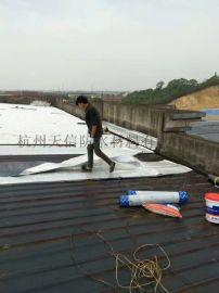 上饶彩钢做防水用什么材料