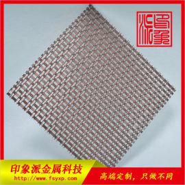 红铜色不锈钢金属网厂家供应