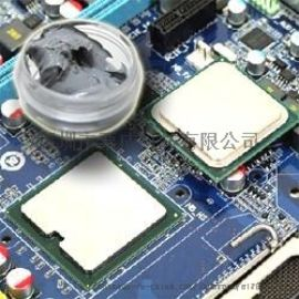 CPU芯片导热硅脂,LED散热膏