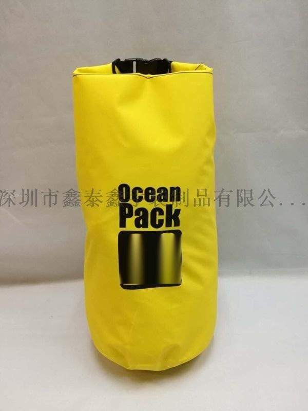 厂家生产供应防水袋潜水袋