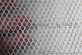恒发 塑料平网 恒发塑料平网 白色塑料网