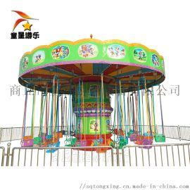 定制户外大型游乐设备豪华飞椅