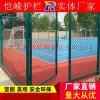 杭州體育場編織墨綠防護網  籃球場圍網體育場圍欄